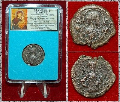 Ancient Byzantine Empire Coin MANUEL I Virgin Mary On Obverse Bronze Tetarteron