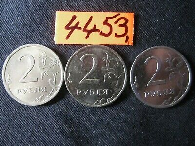 3 x   COINS  two rouble   Mar4453    Russia  18 gms