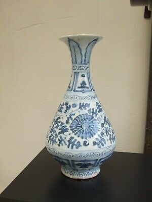 Chinese Porcelain Yuan Dynasty Blue & White Yuchunyuping Chrysanthenum  Vase