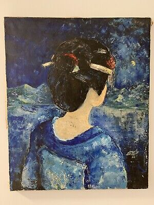 Vintage Textured Oil Painting On Canvas Geisha At Night Signed Shaw