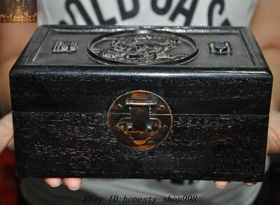 "8""Old Chinese Palace Rosewood Wood Carved Kirin Beast Jewelry Boxs torage boxes"