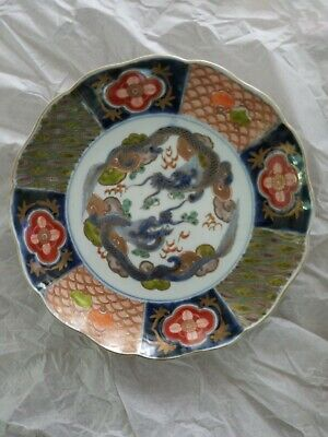 Antique Meiji Japanese Porcelain Imari Scallop Rim Enameled Dragon Plate 9 1/2""
