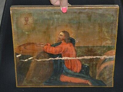 Antique 19th CENTURY ORTHODOX PAINTING Russian icon Agony in the Garden wood art