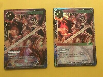 blade of the supreme king from enw FOW Force of will 1 x Foil Full Art sylvia