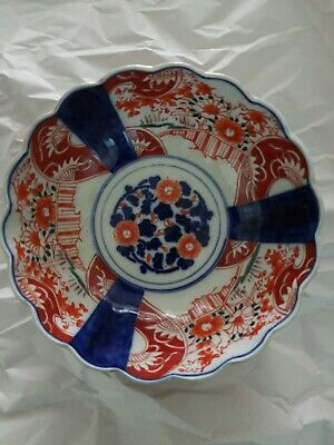 "Antique Japanese Imari Porcelain Bowl  Scalloped Edges 19th Century - 7"" Diam"