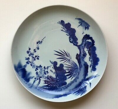 Large Antique Japanese Blue & White Plate Dish Charger with Mark