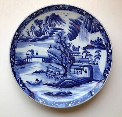 Antique Japanese Blue & White Porcelain Plate Charger Plate with Mark