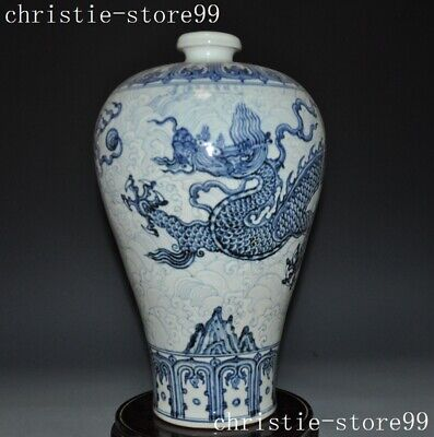 Painted flying dragon Chinese totem NICE Fine blue and white porcelain vase