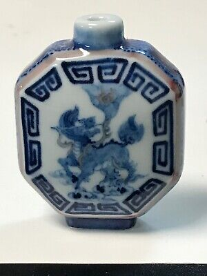 Antique Chinese Porcelain Blue And White Snuff Bottle Marked Estate Collection