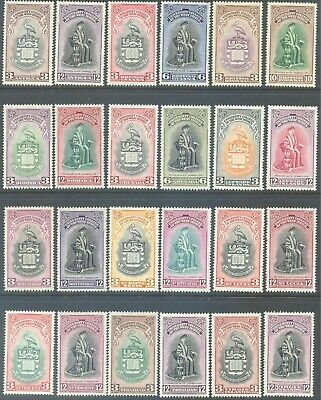 BRITISH COMMONWEALTH 1951 WEST INDIES University College Sets (12) Mint