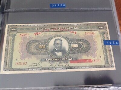 1,000 Greece Drachmaes banknote dated 1926