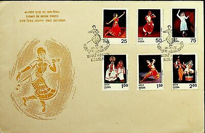 India (1947-Now), Asia, Stamps Page 78   PicClick