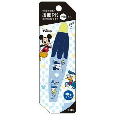 PLUS Disney Whiper Rush (Mickey Mouse & Donald Duck) Correction Tape in stock