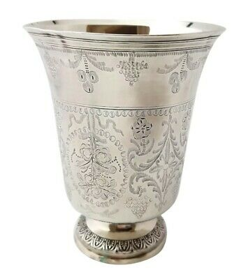 """18th Century French Antique Sterling Silver Wine Cup, Beaker, """"Timbale"""""""
