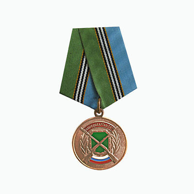 Russian Award Insignia Badge Order - Honorable Worker Of The Hunting Supervisor