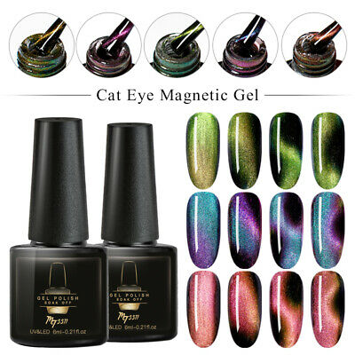 MTSSII 5D Cat Eye Gel Polish Soak Off UV Nail Varnish Primer Manicure 6ml/bottle