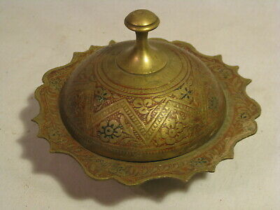 vintage etched painted brass lidded bowl  round covered dish