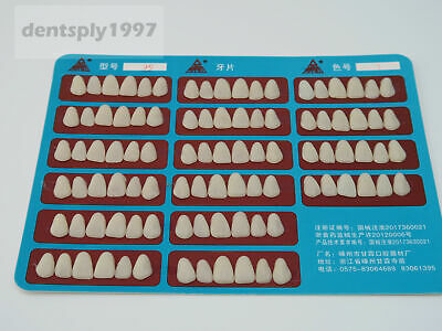 96pcs*10 ultra-thin A1 resin Size 22 Whitening Veneers Anterior upper