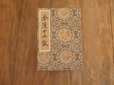Vintage Chinese accordion book with hand painted silk panels