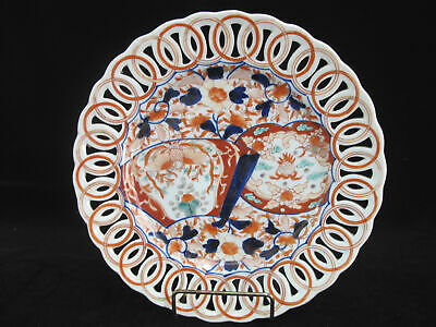 """Hand Painted Japanese IMARI Pierced Dish Plate  with FAN & Floral Design 10"""""""