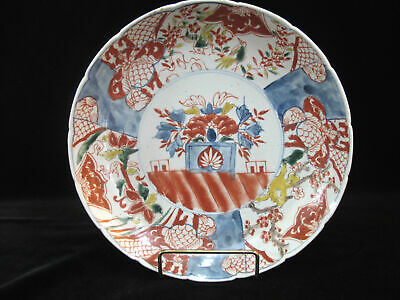 Antique Hand Painted Japanese IMARI Scalloped Plate Bowl BIRD Flower Design 9""