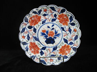 Japanese Hand Painted IMARI Scalloped Plate Shallow Bowl FLOWER Vase Design