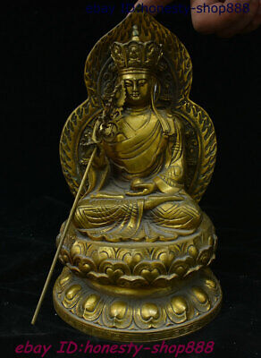Old Tibetan Bronze Sit Lotus Ksitigarbha Boddhisattva Netherworld Leader Statue