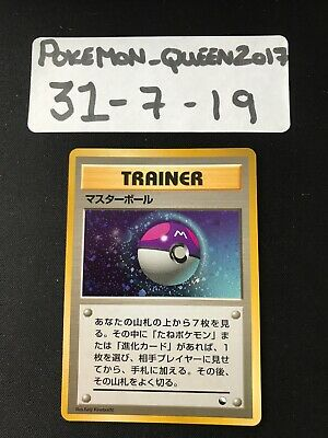 Japanese Pokemon Card Pocket Monsters Red Green Gift Deck Box Promo ( DAMAGED )