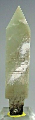 Rare China Chinese Green Jade Carved Blade w/ Incised Deity Demon Head