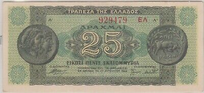 (N36-45) 1944 Greece 25 million Drachma bank note (AT)