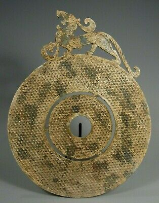 Very Fine China Chinese Carved Jade Bi Disk w/ Dragon Decoration Age Unknown