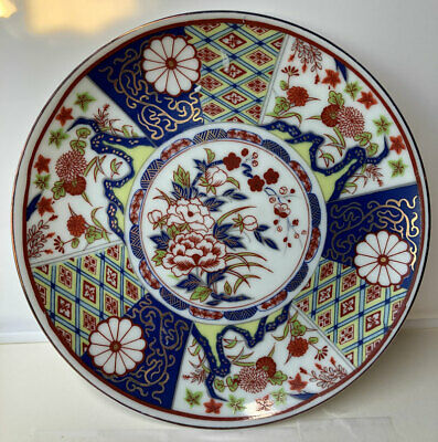 "Gorgeous Japanese Imari Ware Porcelain Floral Gold Trim Plate 6-1/4"" Blue Red"
