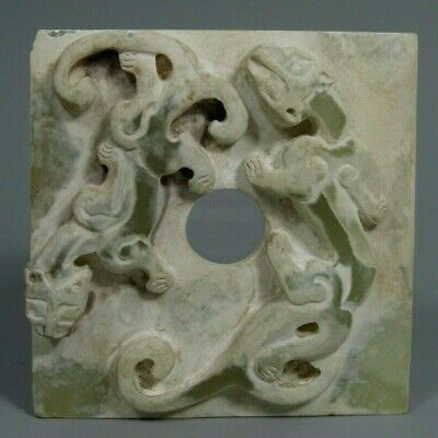 China Chinese Carved Cream Jade Zoomorphic Amulet Han Dynasty Style but Later
