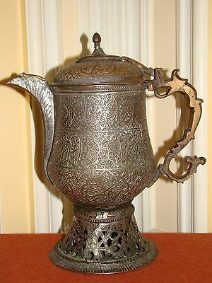 Antique Handmade Ornate Copper Tea Pot W/Brass Handle Possibly Persian Or India