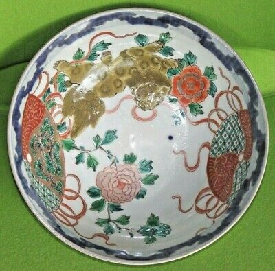 Highly Detailed Antique Meiji Gold Temple Lion Foo Dog Fans IMARI Punch Bowl