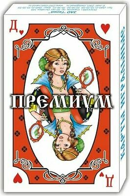 """Traditional Russian Playing Cards """"Premium"""" 36 Deck Souvenir NEW Thin Cardboard"""