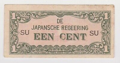 (N36-57) 1940s Japan invasion money EEN CENT bank note (BG)