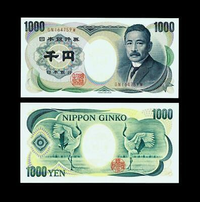 Japan 1000Yen Gem Uncirculated