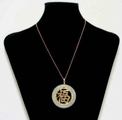 Fine Chinese Jadeite Pendant & 14K Gold Necklace
