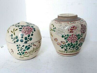 Antique Japanese Pair Kyoto Kyo Ware Famille Pottery Vase Pot Jar 18th 19th
