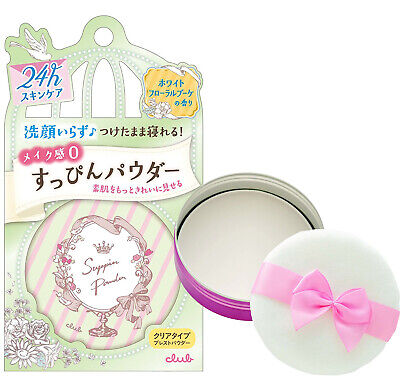 Club Cosmetics Suppin Powder White Floral Bouquet Natural Pressed powder Japan