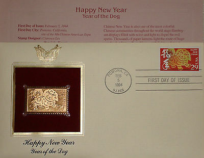 22K Gold 1994 Lunar New Year 1st Day Cov Year of The Dog Year Gold Proof Replica