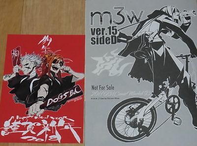 Shirow Miwa Original Comic M3W ver.15 side D with Post Card DOGS C93