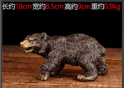 Exquisite Art Polar Bear Statue Brown Bear Copper Statue 18x8.5x9 CM