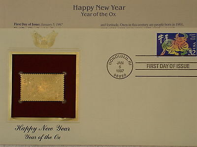 22K Gold 1997 Year of The Ox Lunar New Year Gold Proof Replica 1st DayCover w/Ad