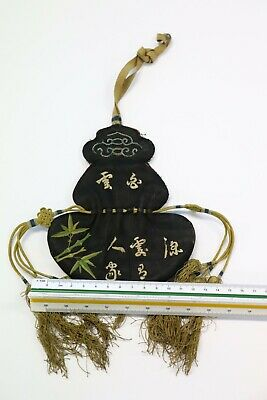 Antique Chinese EMBROIDERED Purse No 2
