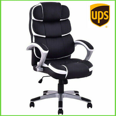 UPS High Back Leather Office Chair Executive Desk Task Computer Chair Men Women