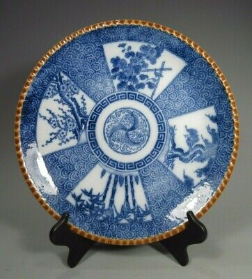Japan Japanese Porcelain Blue & White Igezara Scalloped Plate Signed ca. 1900