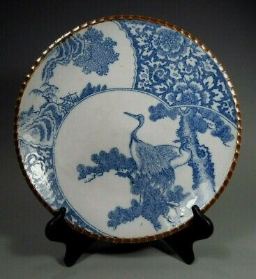 Japan Japanese Porcelain Blue & White Igezara Ware Scalloped Plate ca. 1900