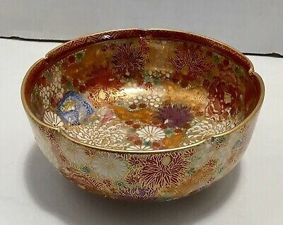 MARKED Genzan JAPANESE TAISHO PERIOD THOUSAND FLOWER BOWL 4.75 in dia